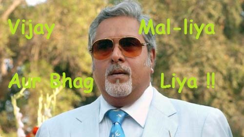 Whatsapp Messages on Vijay Mallya