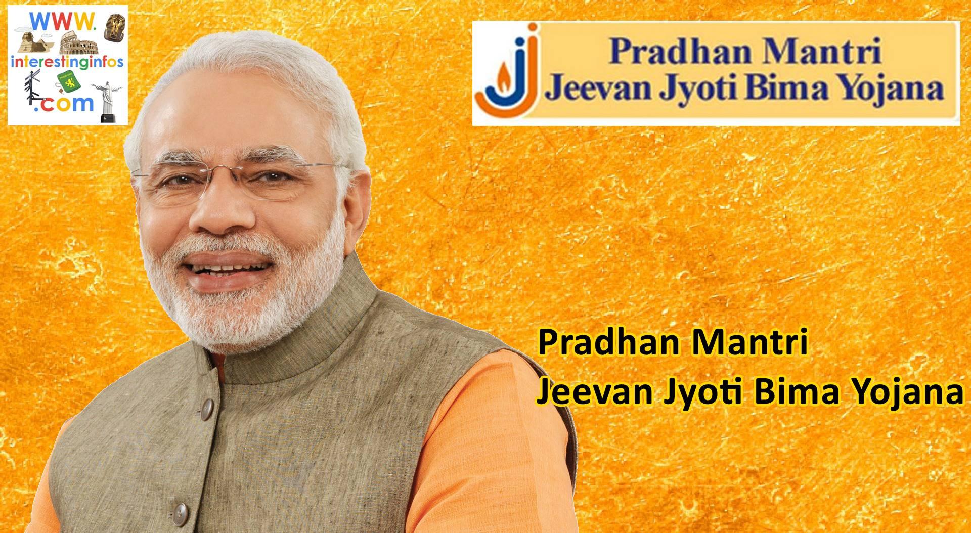 Narendra modi pradhan mantri jeevan jyoti bima yojana