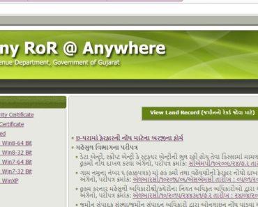 7 12 Utara Gujarat
