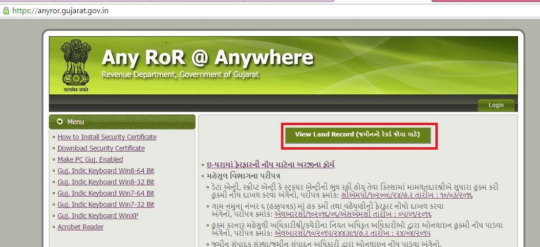 7 12 Utara Gujarat - AnyRoR