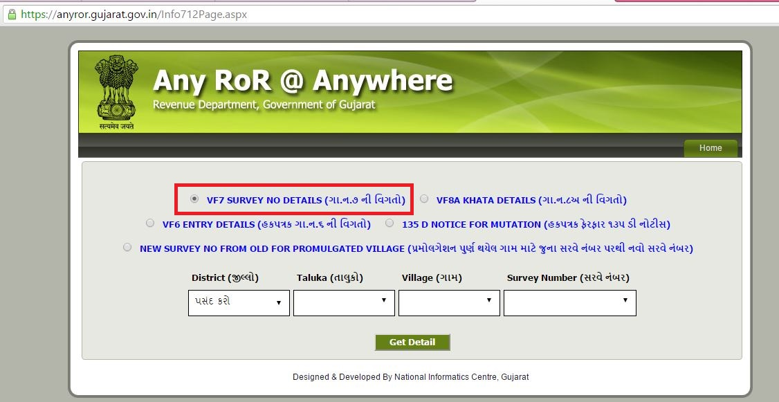 7 12 Utara Gujarat Download